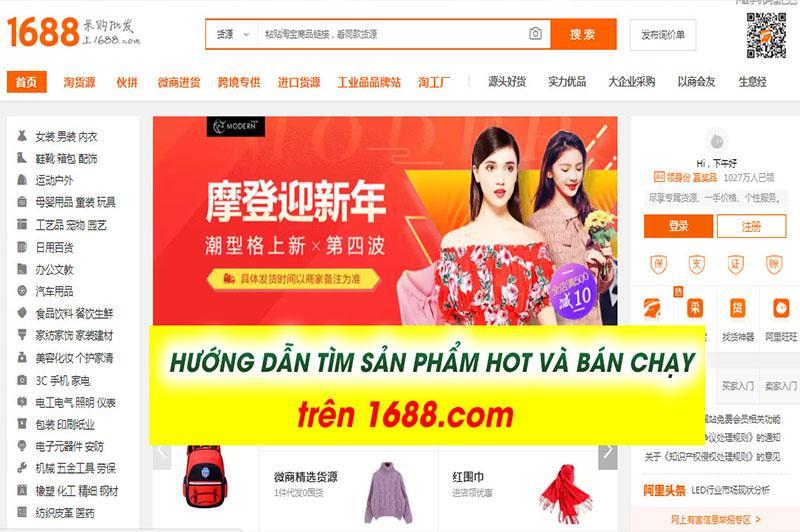 1688.com là website bán buôn thuộc tập đoàn alibaba tại Trung Quốc, tại đây có thể tìm thấy nguồn hàng buôn Trung Quốc giá rẻ với đa dạng các loại mặt hàng